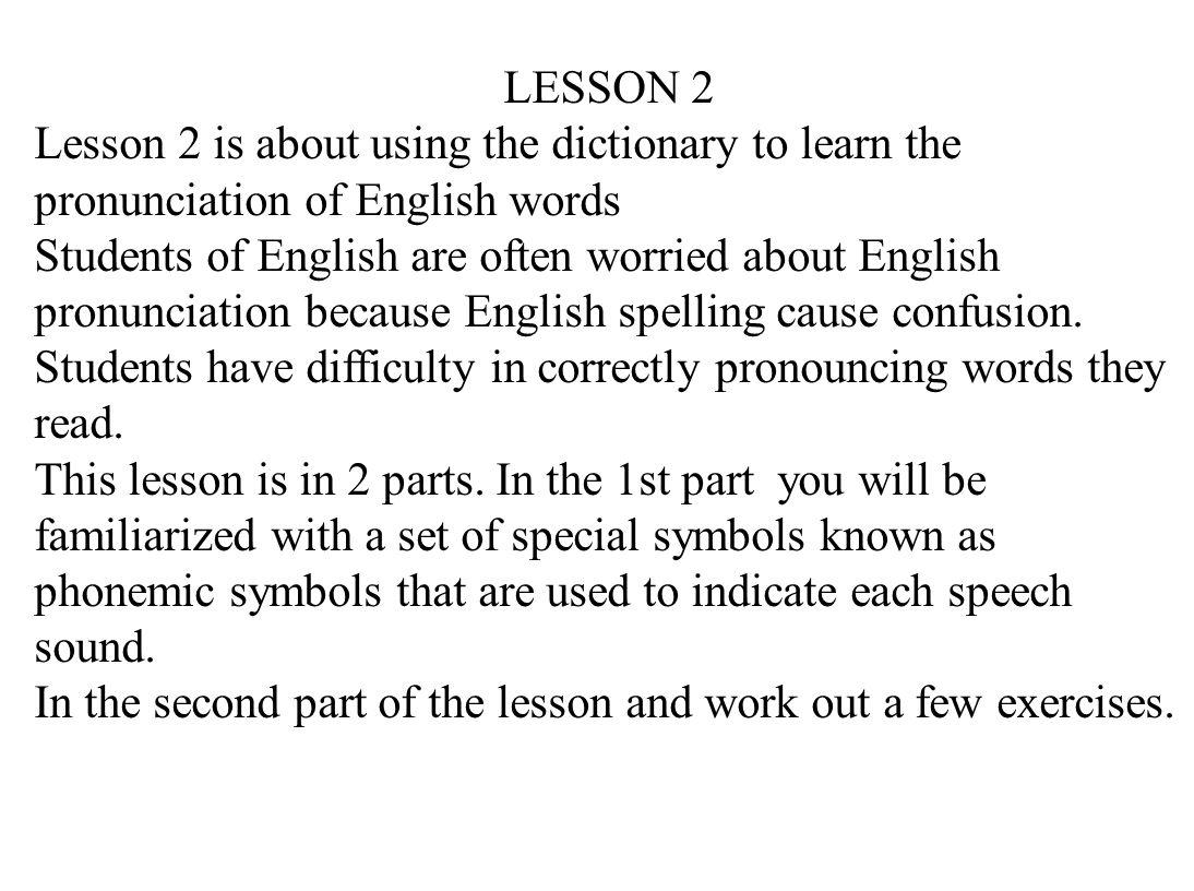 English 101 Lesson 2