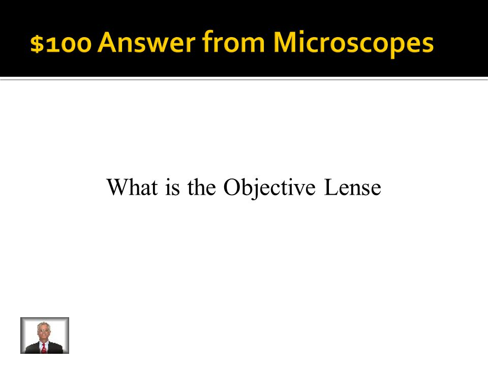 The lense in a compound light microscope where light enters and is first concentrated