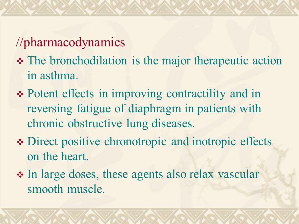 //pharmacodynamics  The bronchodilation is the major therapeutic action in asthma.