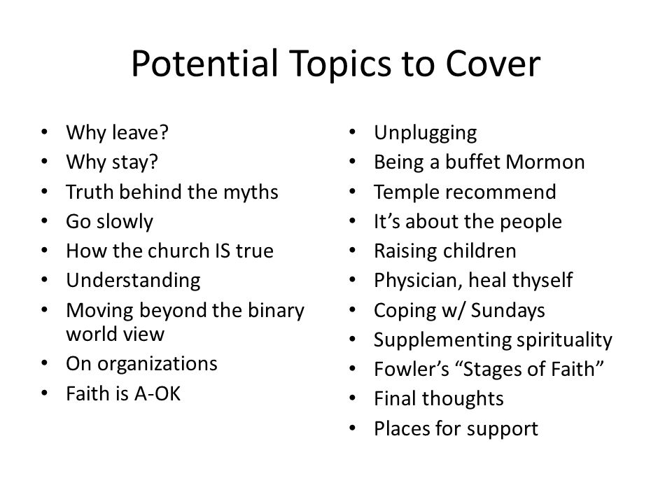 Potential Topics to Cover Why leave. Why stay.
