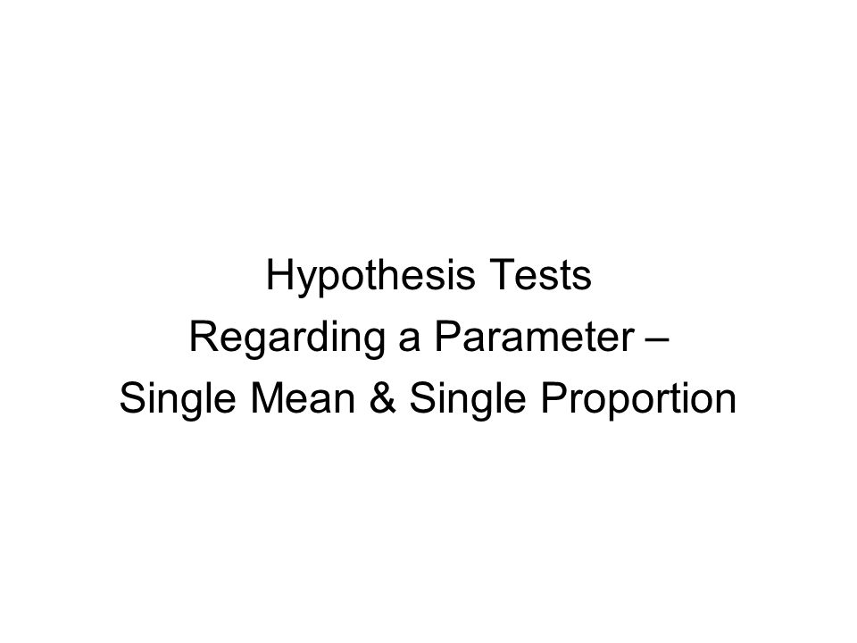 Basic Steps to Test the Hypothesis Step 1: We set up the null hypothesis that the actual mean μ is equal to a value μ 0 and the alternative hypothesis Step 2: We set up a criterion (to reject H 0 ) –A criterion that quantifies unlikely the null hypothesis that the actual mean μ being equal to a specified value of μ 0 is true.