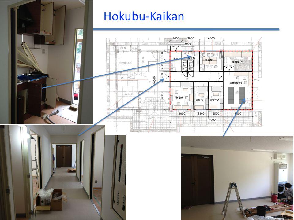 Hokubu-Kaikan JGW-G120120614