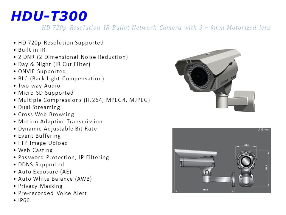 HDU-T300 HD 720p Resolution IR Bullet Network Camera with 3 ~ 9mm Motorized lens HD 720p Resolution Supported Built in IR 2 DNR (2 Dimensional Noise R