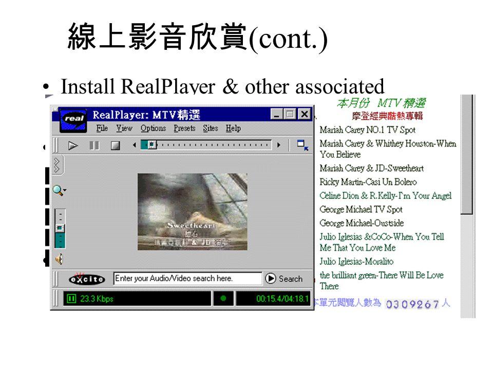 線上影音欣賞 Play multimedia information via RealPlayer D/L service information file from web. Connect to server and playback. Playback control –Fast Forwar