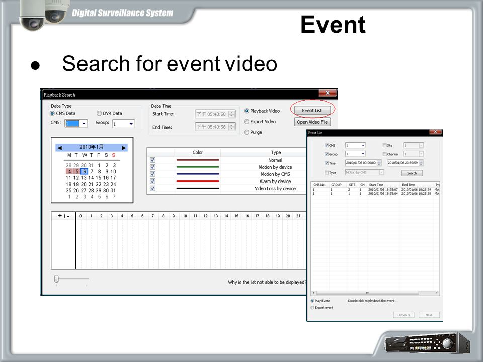 Event Search for event video