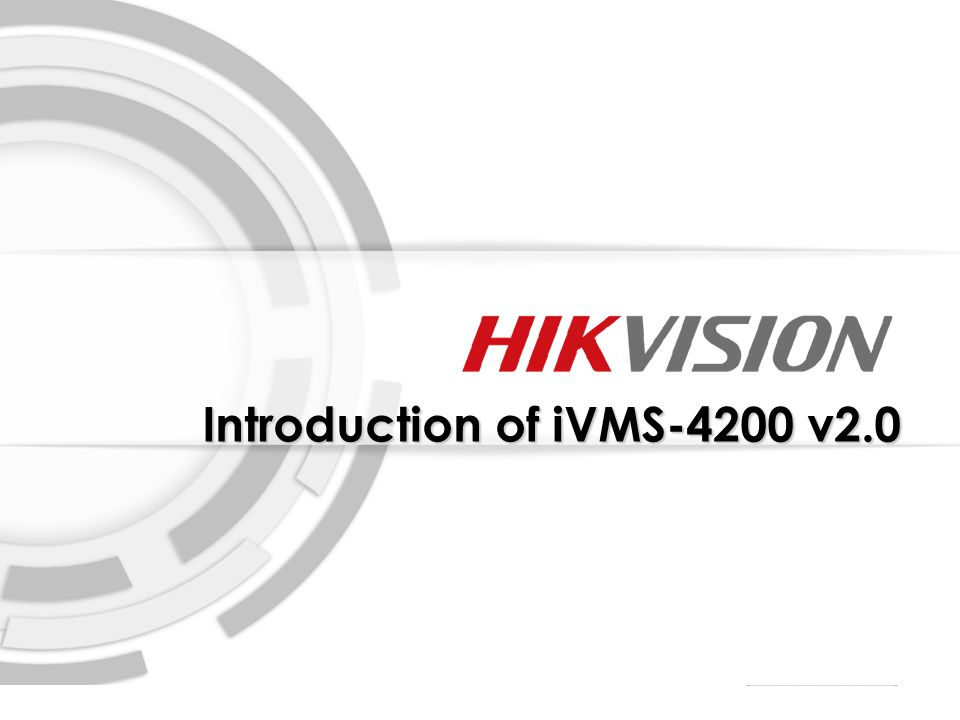 2012.2 Introduction of iVMS-4200 v2.0