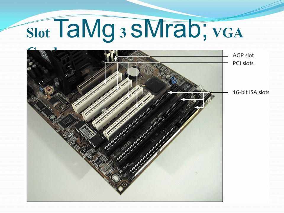 CPU (Central Processing Unit) CPU (Central Processing Unit): el,ÓnBIcab; 100 MHz eLIg CMnan;rbs; CPU: 8086, 80286, 80386, 80486, 5X86, 80586, Celeron, AMD, Cyrix/IBM, Pentium, P Pro, PII, PIII, PIV, PD, PM, Dual Core, Core 2Duo…