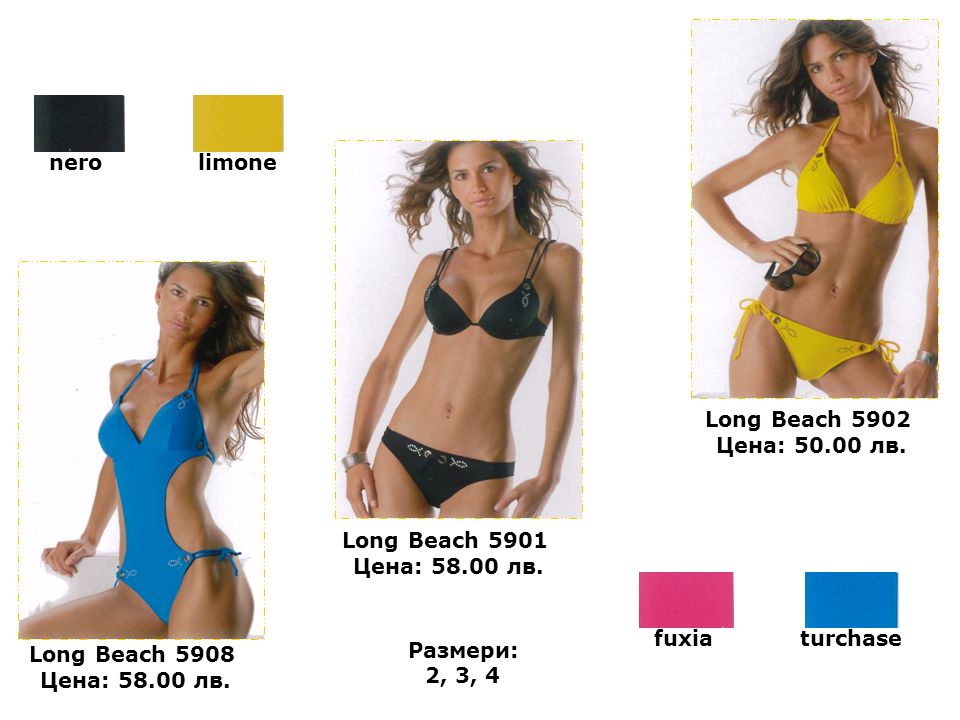 nero fuxiaturchase limone Long Beach 5908 Цена: 58.00 лв. Long Beach 5901 Цена: 58.00 лв. Long Beach 5902 Цена: 50.00 лв. Размери: 2, 3, 4