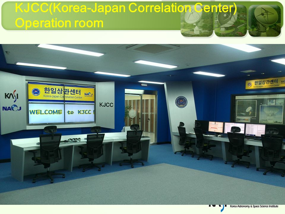 KJCC(Korea-Japan Correlation Center) Operation room