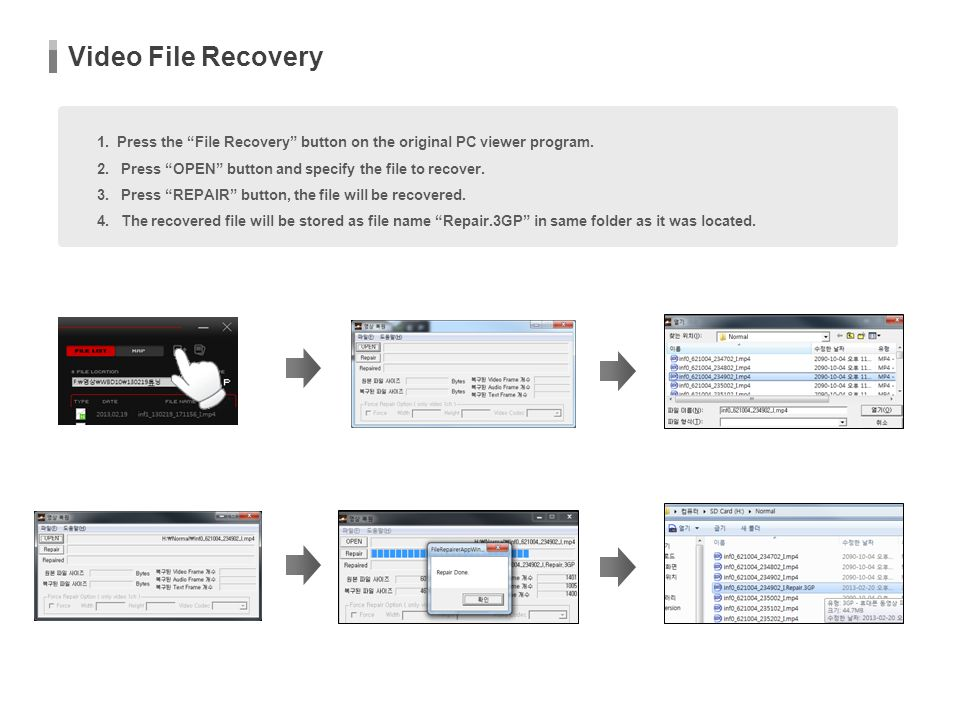 "1. Press the ""File Recovery"" button on the original PC viewer program. 2.Press ""OPEN"" button and specify the file to recover. 3.Press ""REPAIR"" button,"