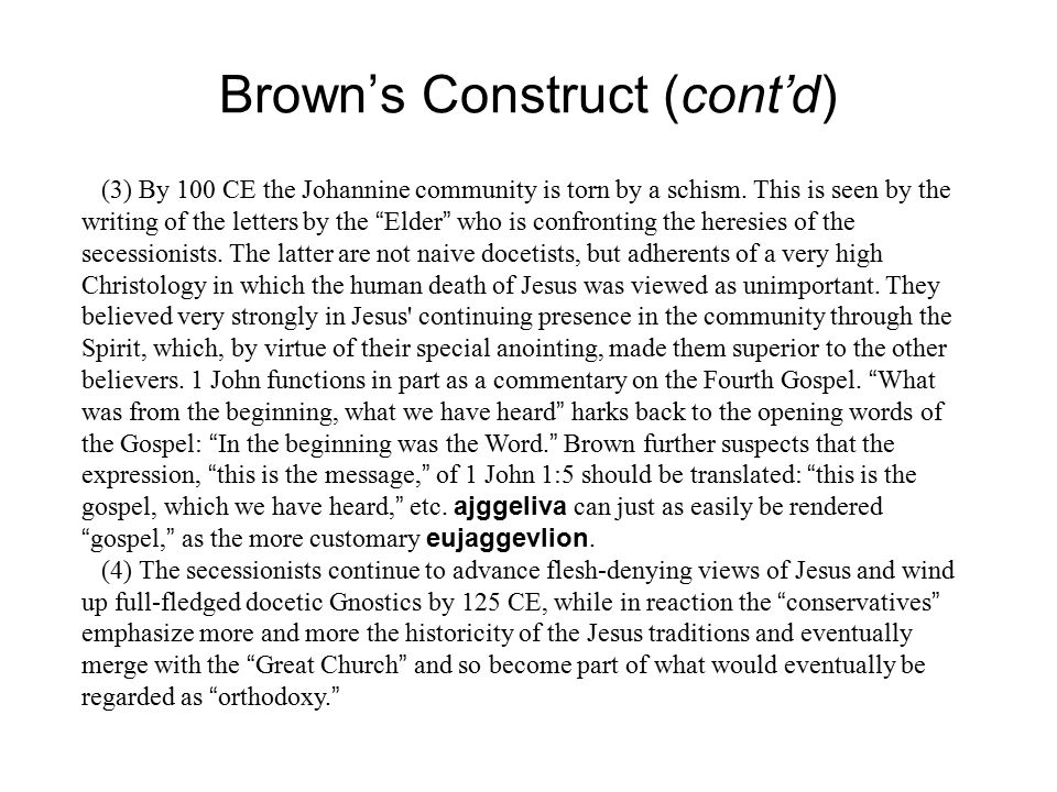 Brown's Construct (cont'd) (3) By 100 CE the Johannine community is torn by a schism.
