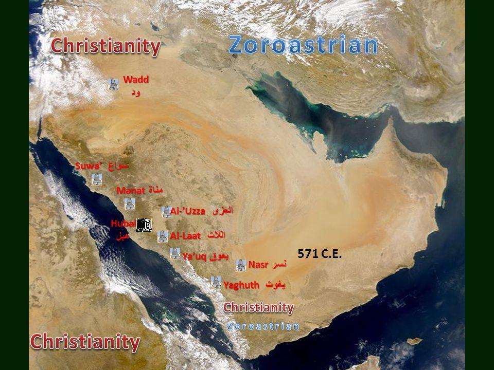 571 C.E. Waddود Hubalهبل Suwa' سواع Manat مناة Al-'Uzza العزى Al-Laat اللات Ya'uq يعوق Yaghuth يغوث Nasr نسر