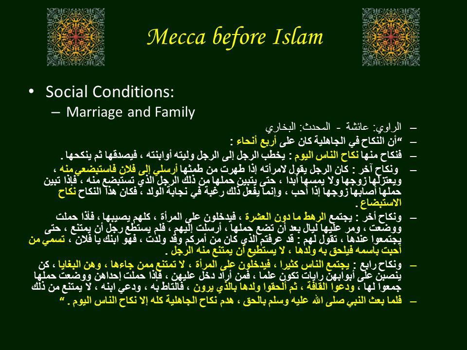 "Mecca before Islam Social Conditions: – Marriage and Family –الراوي : عائشة - المحدث : البخاري – "" أن النكاح في الجاهلية كان على أربع أنحاء : –فنكاح م"