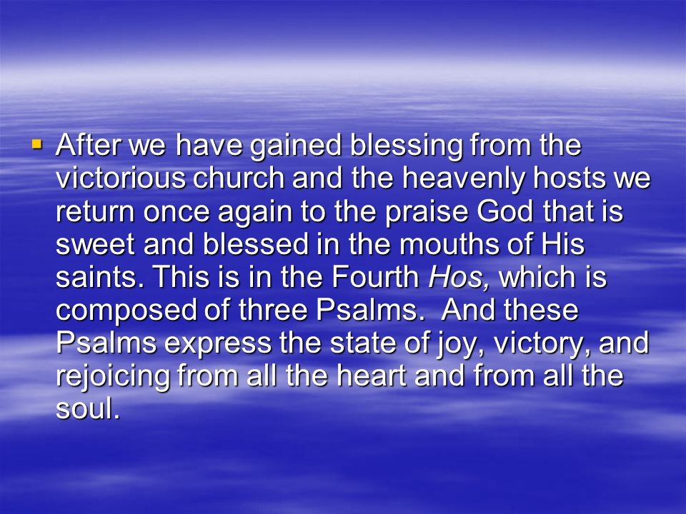  After the Commemoration of the Saints, is the Doxologies (from the Greek word doxa, meaning glory). The Doxologies are the hymns in which we honor t