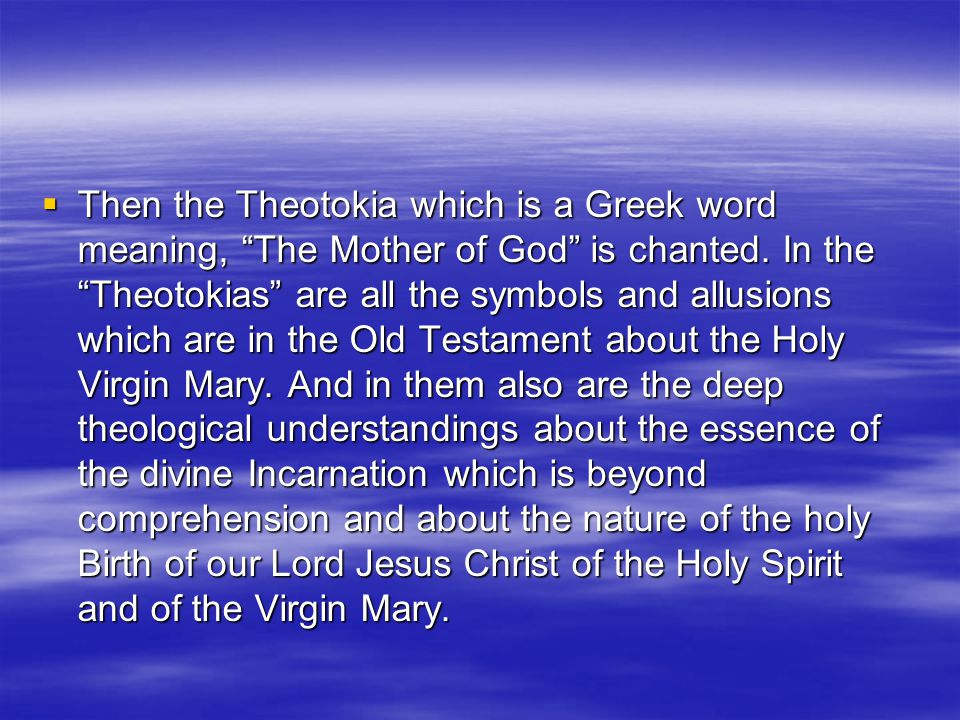  Then the Theotokia which is a Greek word meaning, The Mother of God is chanted.
