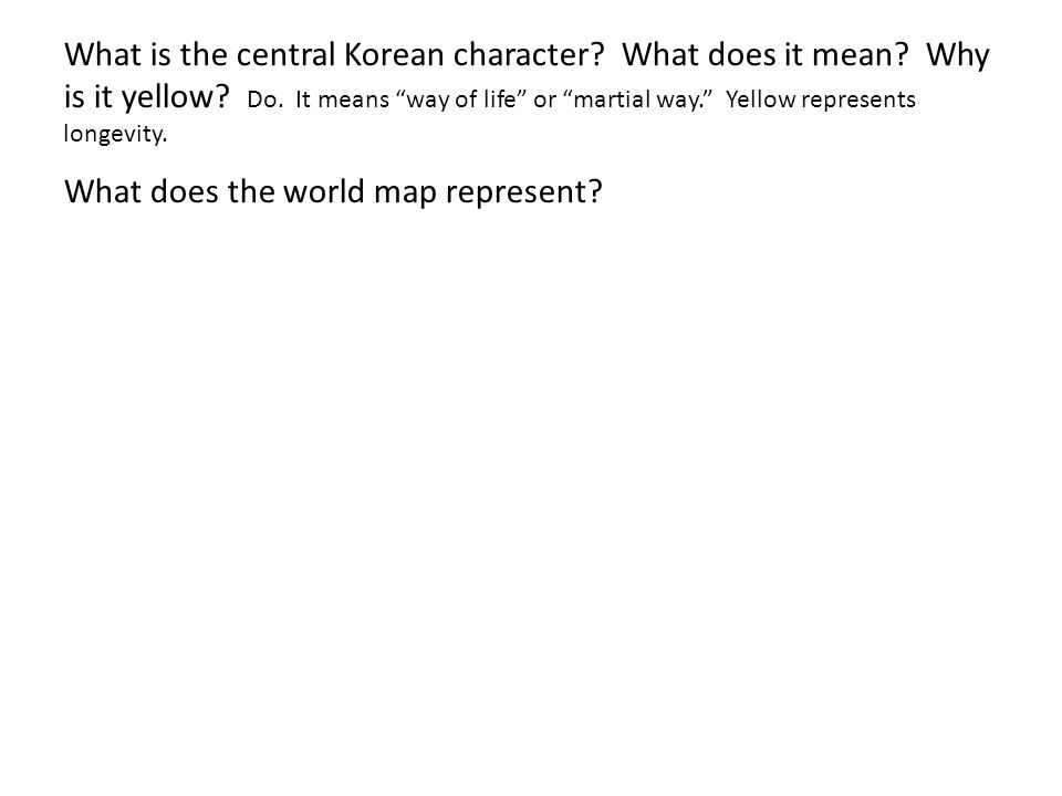 What is the central Korean character. What does it mean.