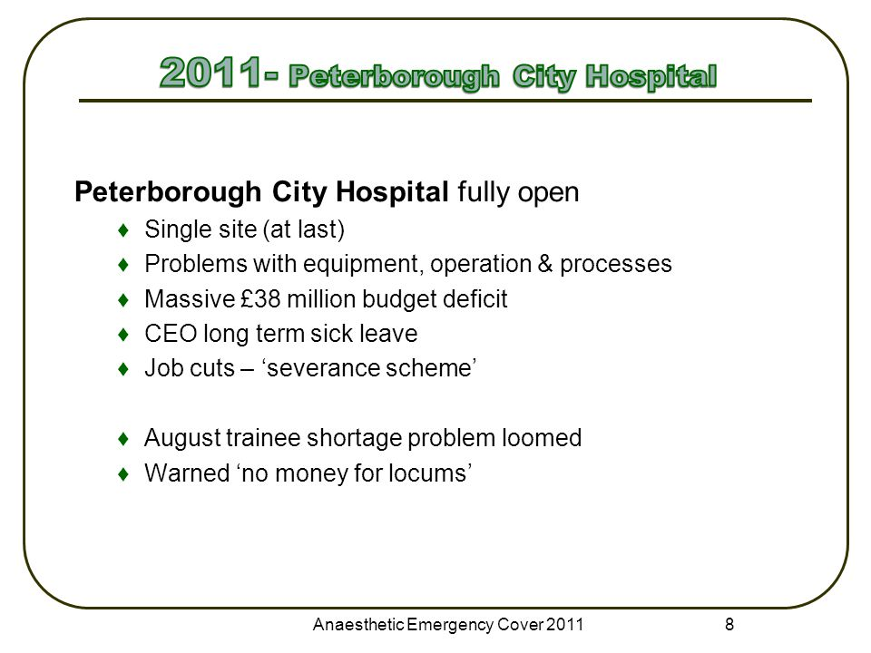 Peterborough City Hospital fully open ♦Single site (at last) ♦Problems with equipment, operation & processes ♦Massive £38 million budget deficit ♦CEO