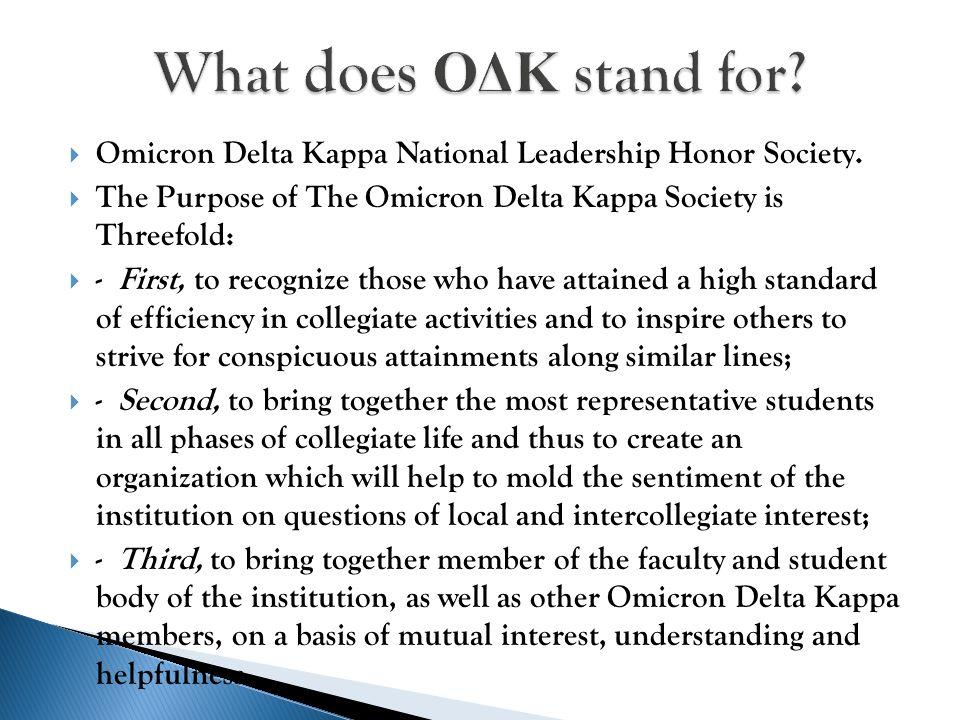  Omicron Delta Kappa National Leadership Honor Society.