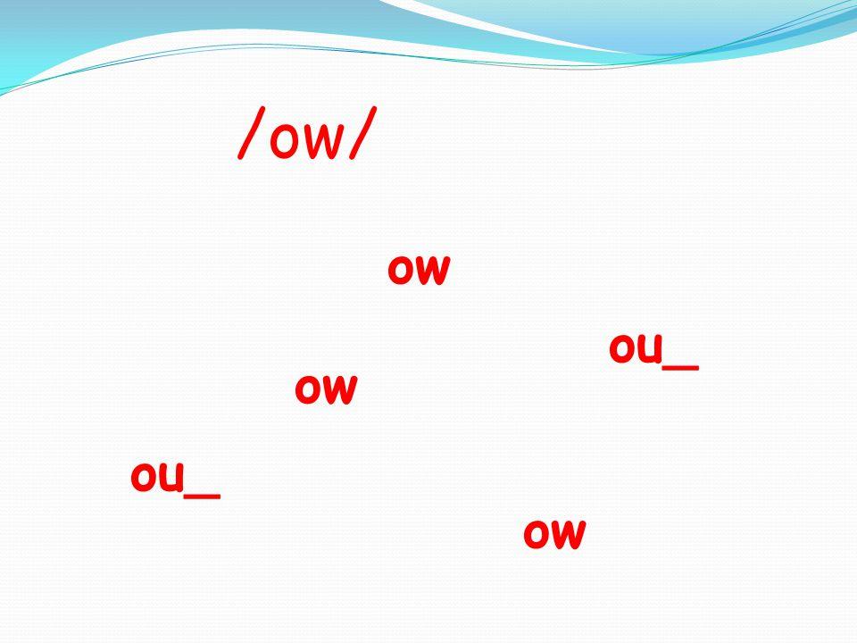 /ow/ ou_ ow ou_ ow