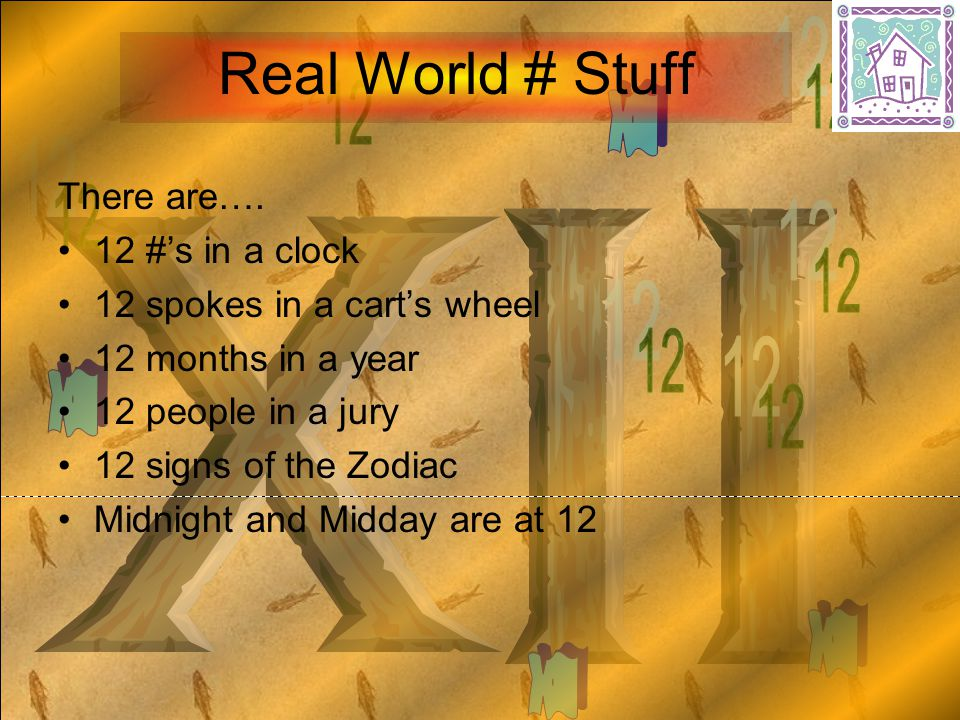 Real World # Stuff There are….