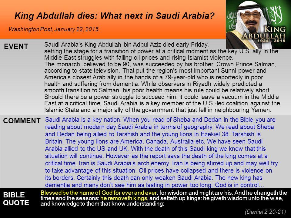 King Abdullah dies: What next in Saudi Arabia.