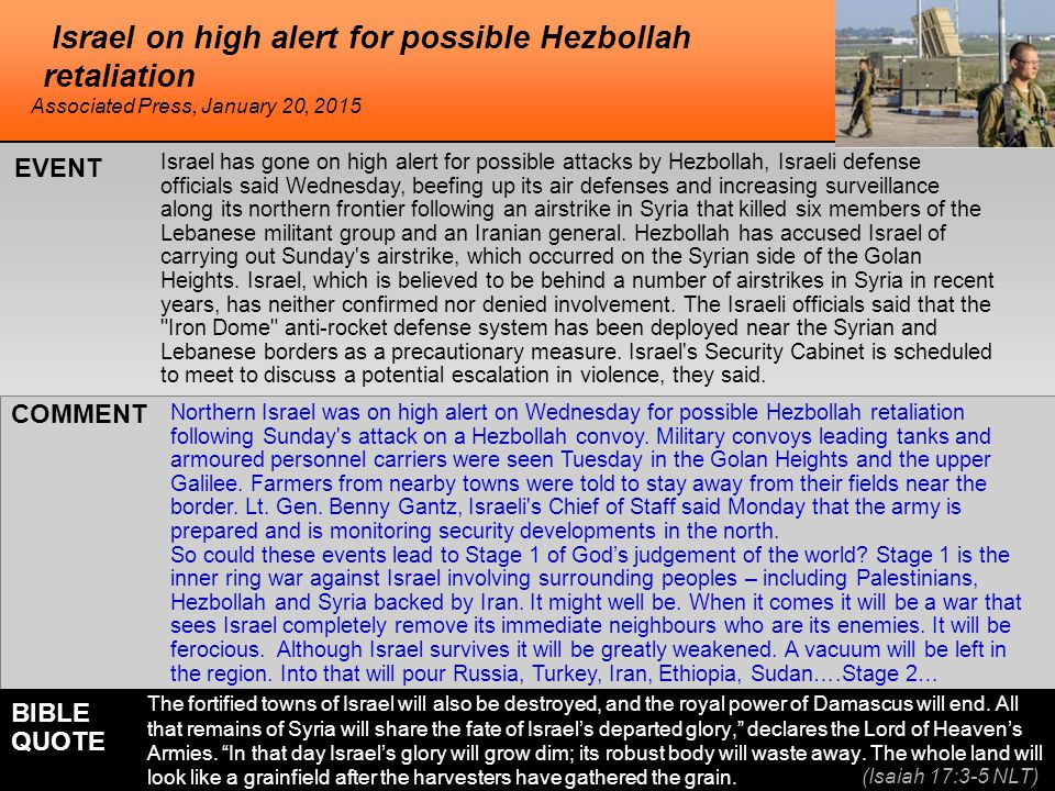he Israel on high alert for possible Hezbollah retaliation Israel has gone on high alert for possible attacks by Hezbollah, Israeli defense officials said Wednesday, beefing up its air defenses and increasing surveillance along its northern frontier following an airstrike in Syria that killed six members of the Lebanese militant group and an Iranian general.