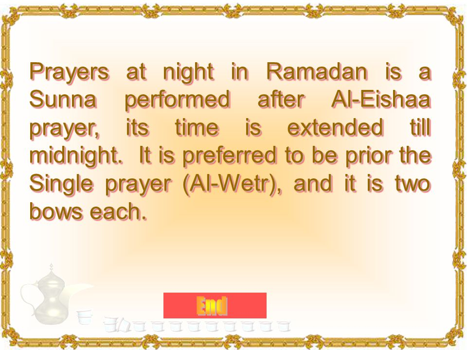 But the Messenger of Allah didn't come out of his house that night, people kept waiting until dawn prayer.
