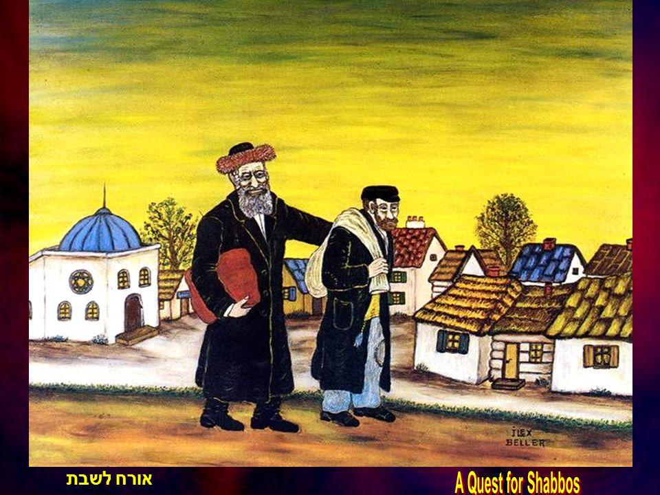 שרוליק הסנדלר
