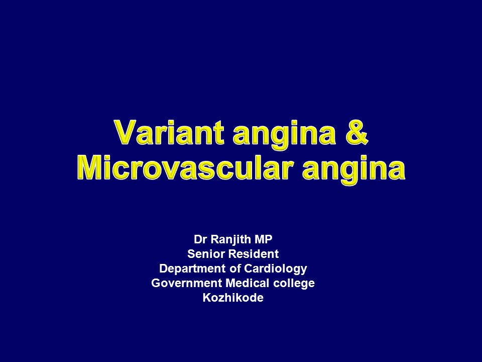 Summary  Variant angina is characterized by spontaneous episodes of angina in association with ST elevation on the ECG.