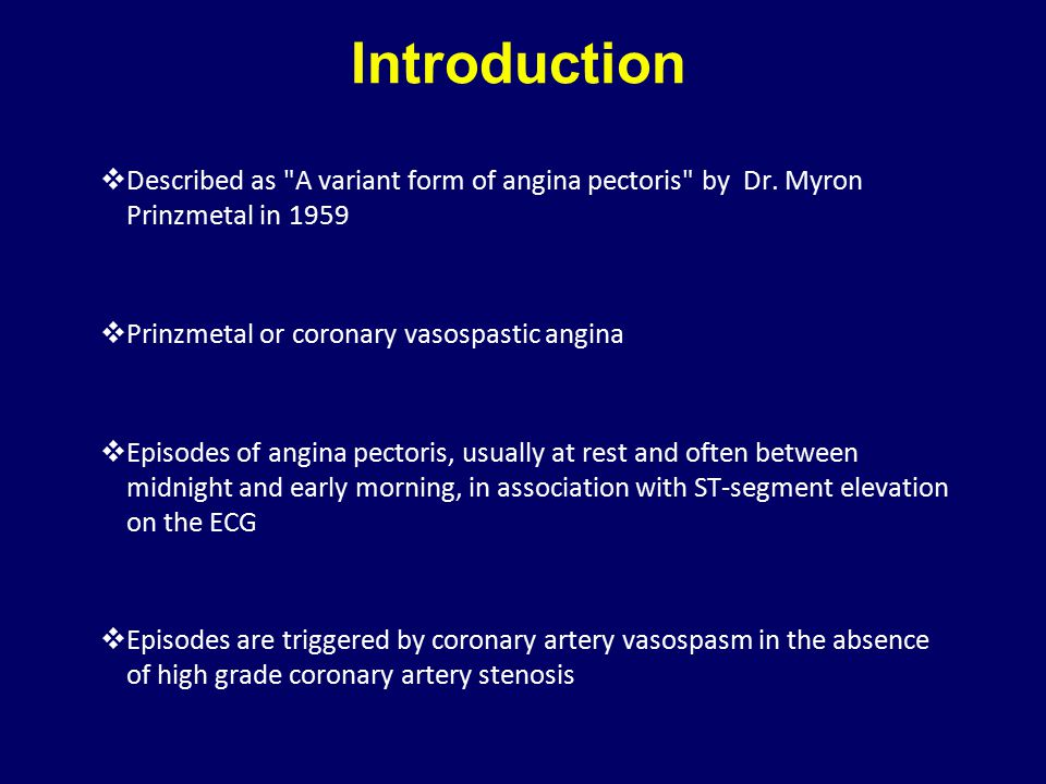 Introduction  First described by Kemp in 1973  It has three characteristic features 1.