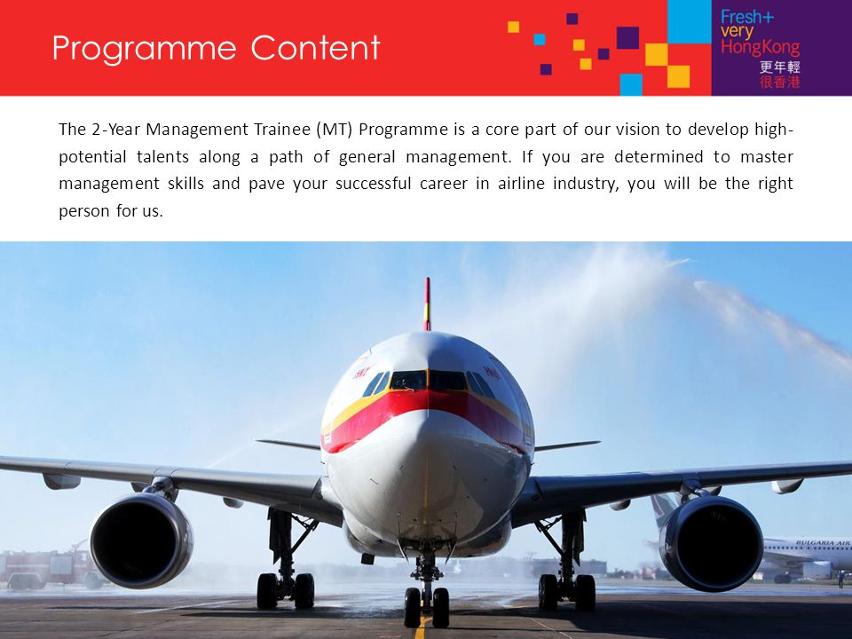 Programme Content The 2-Year Management Trainee (MT) Programme is a core part of our vision to develop high- potential talents along a path of general management.