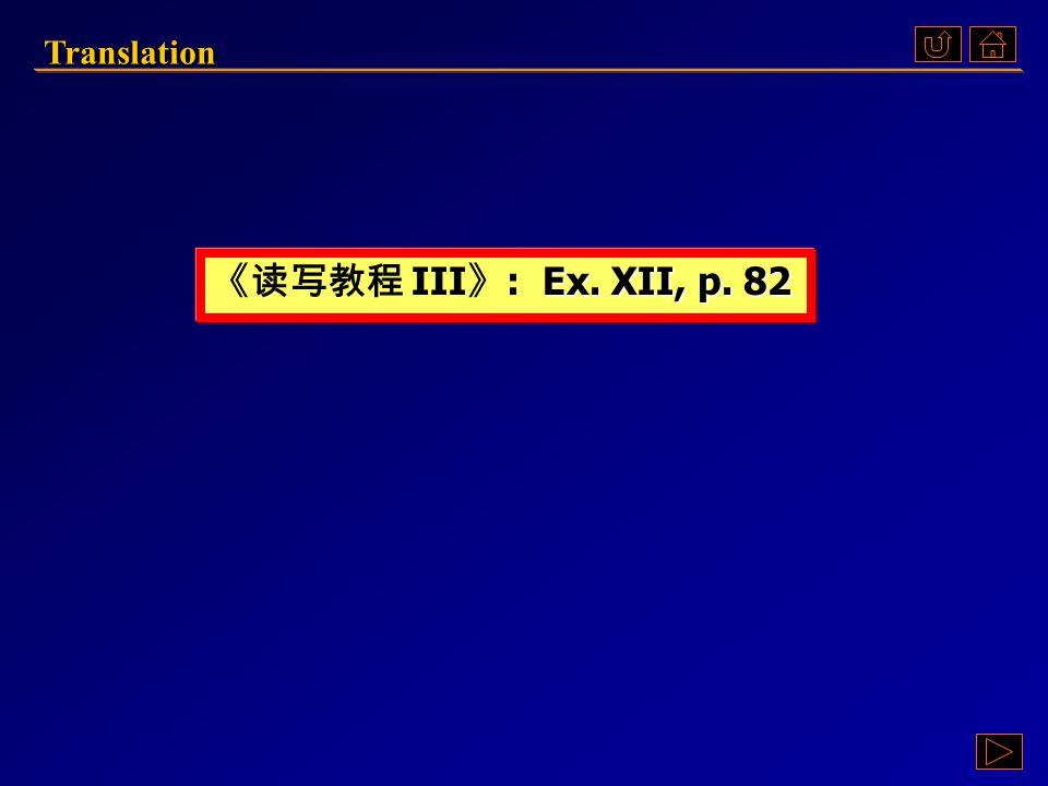TranslationTranslation  Ex. XII Ex. XII Ex. XII  Ex. XIII Ex. XIII Ex. XIIITranslation