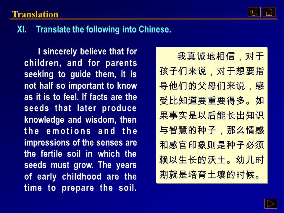 Ex. XII, p. 82 《读写教程 III 》 : Ex. XII, p. 82 Translation