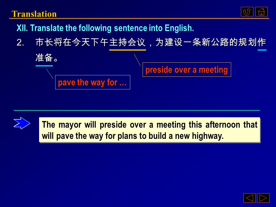 XII. Translate the following sentence into English.