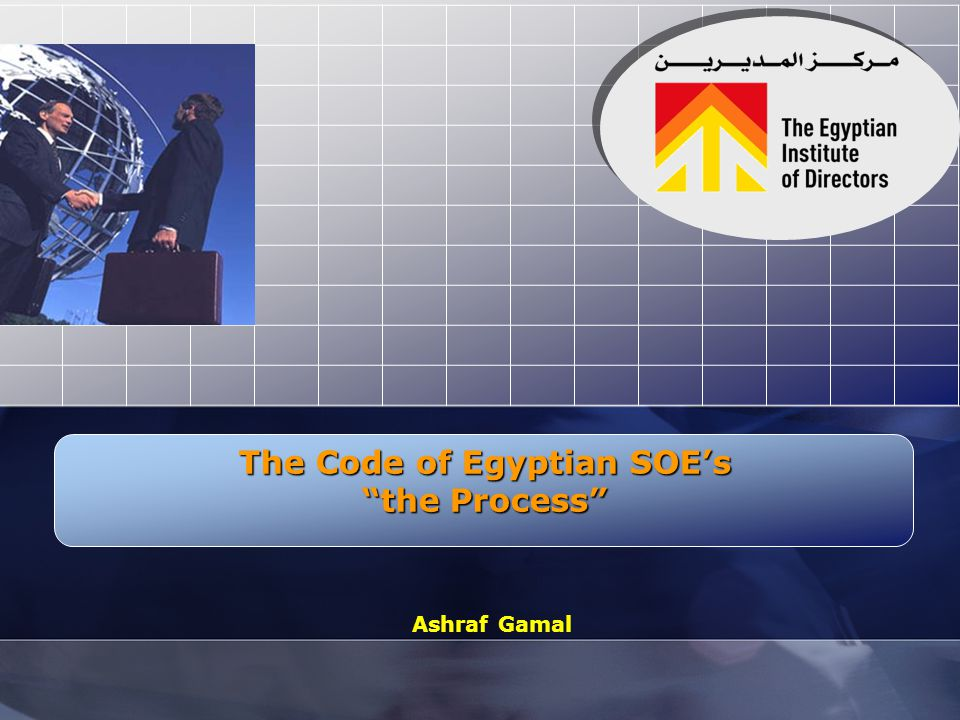 The Code of Egyptian SOE's the Process Ashraf Gamal