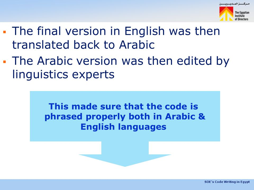 SOE's Code Writing in Egypt  The final version in English was then translated back to Arabic  The Arabic version was then edited by linguistics expe