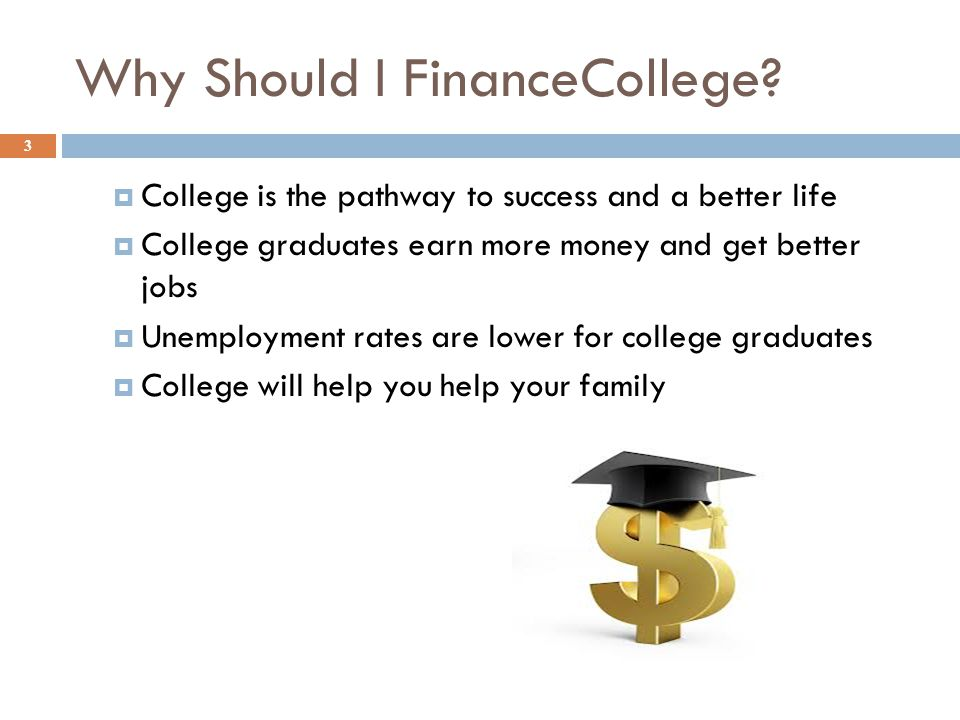 Why Should I FinanceCollege.