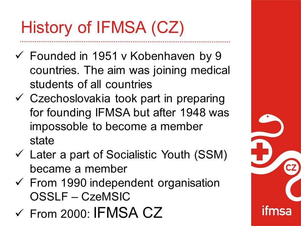 Founded in 1951 v Kobenhaven by 9 countries.