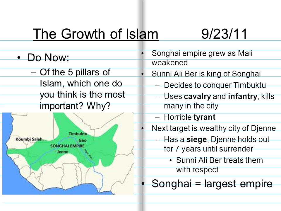 The Growth of Islam9/23/11 Do Now: –Of the 5 pillars of Islam, which one do you think is the most important.