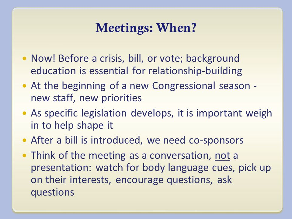 Meetings: When. Now.