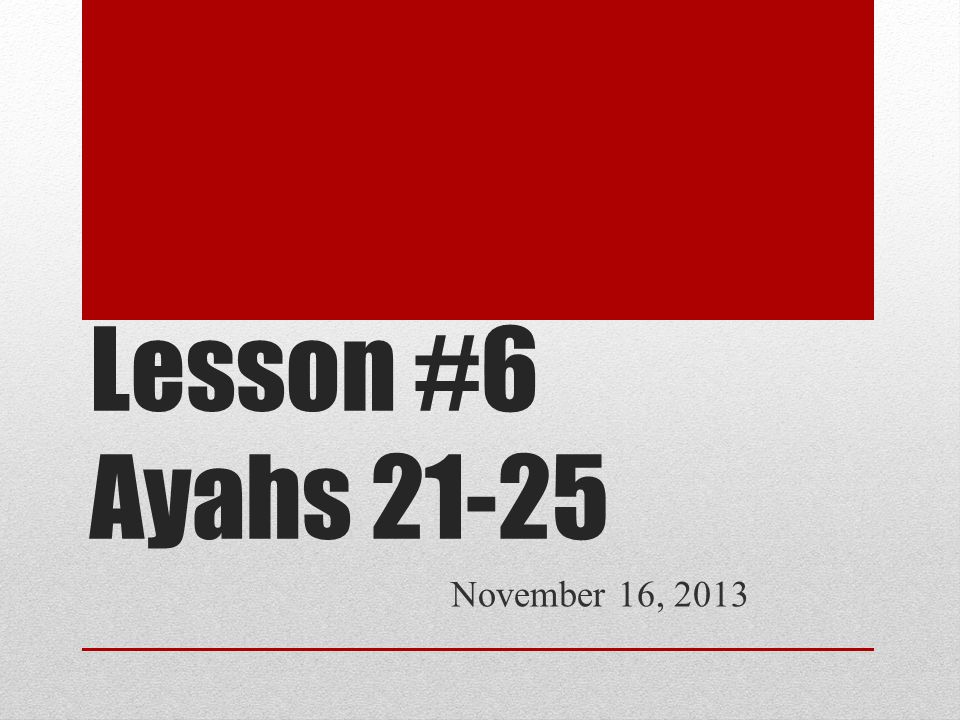 Lesson #6 Ayahs 21-25 November 16, 2013
