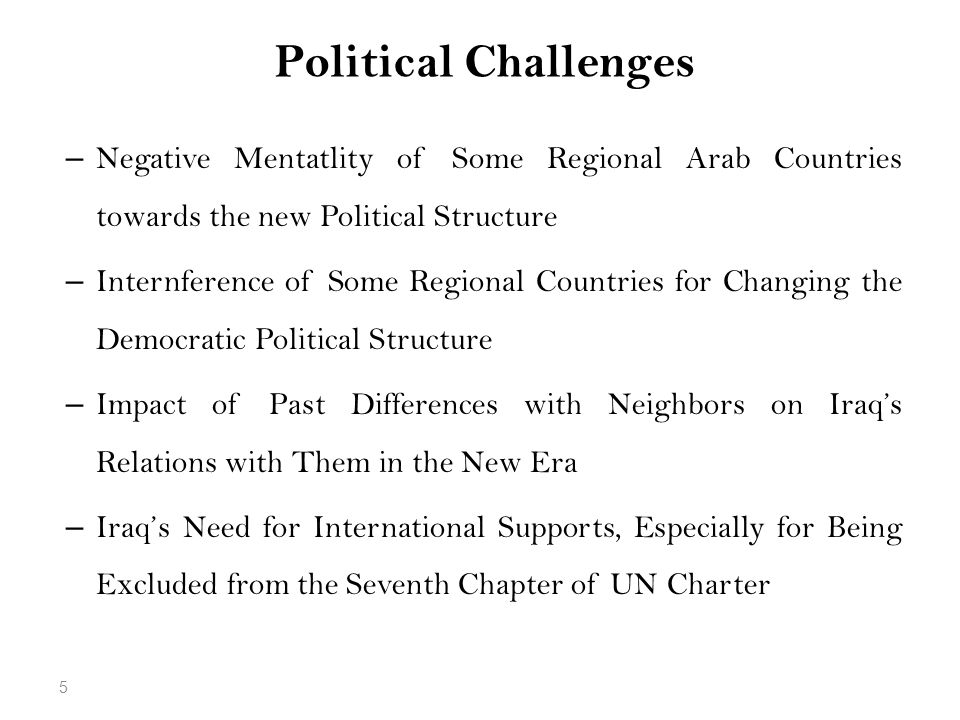 Political Challenges – Negative Mentatlity of Some Regional Arab Countries towards the new Political Structure – Internference of Some Regional Countr