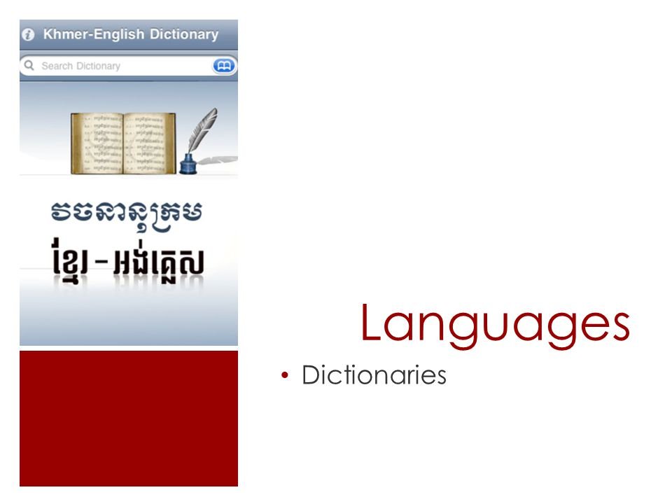 Languages Dictionaries