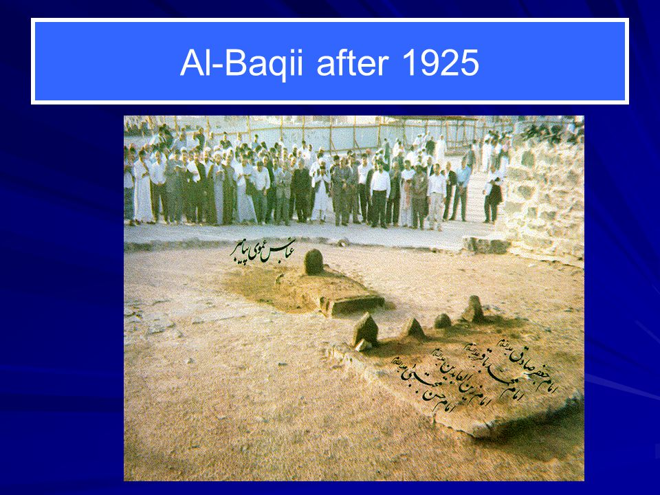 Al-Baqii after 1925
