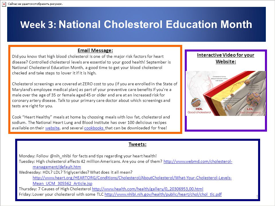 Week 3: National Cholesterol Education Month 5 Email Message: Did you know that high blood cholesterol is one of the major risk factors for heart disease.