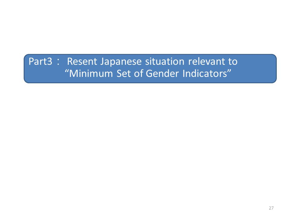 "27 Part3 : Resent Japanese situation relevant to ""Minimum Set of Gender Indicators"""