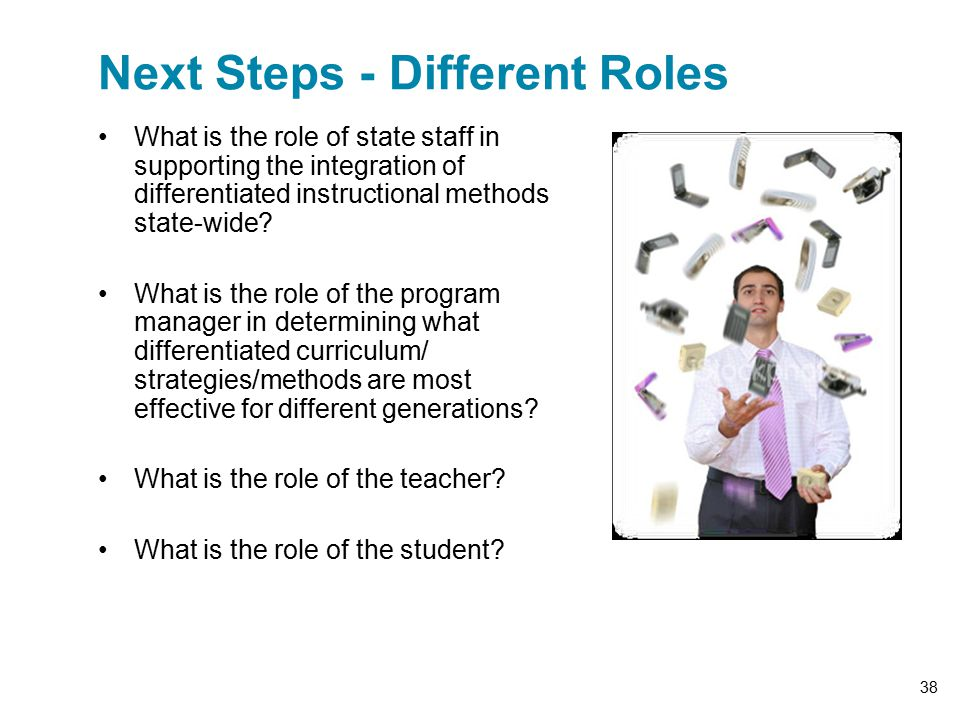 What is the role of state staff in supporting the integration of differentiated instructional methods state-wide.