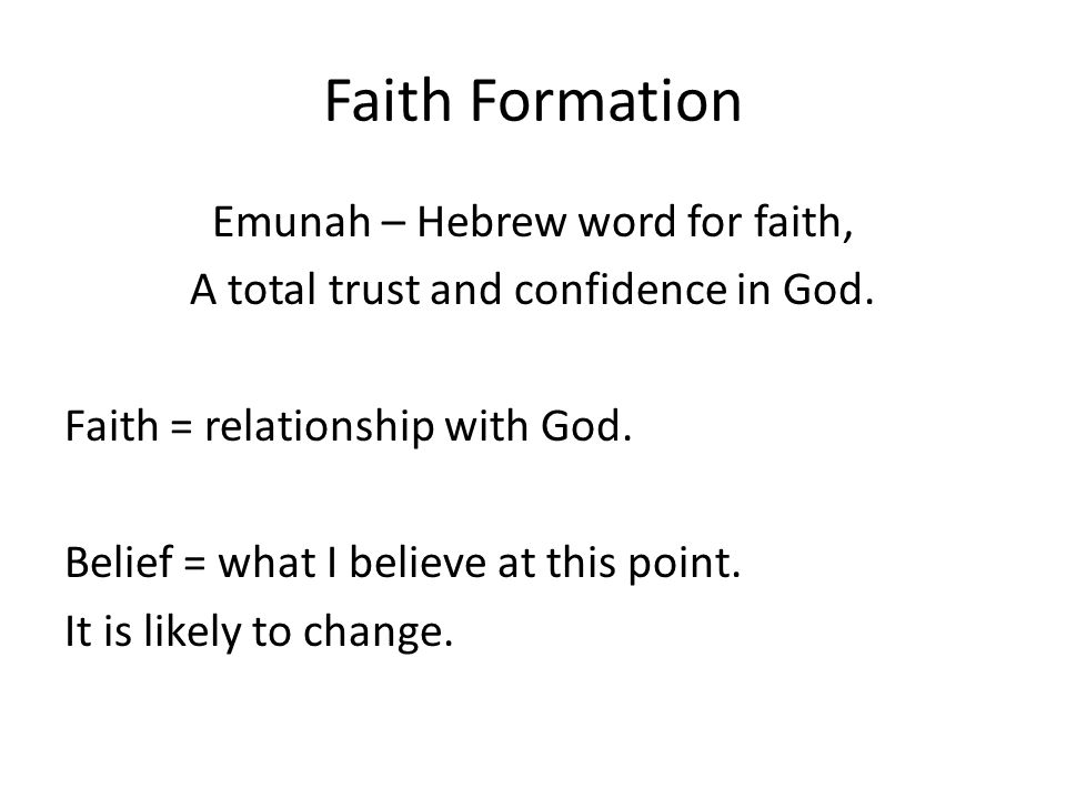 Faith Formation Emunah – Hebrew word for faith, A total trust and confidence in God.