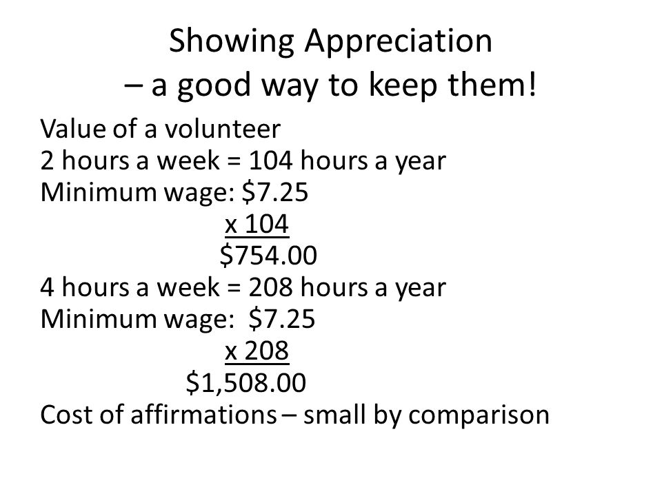 Showing Appreciation – a good way to keep them.
