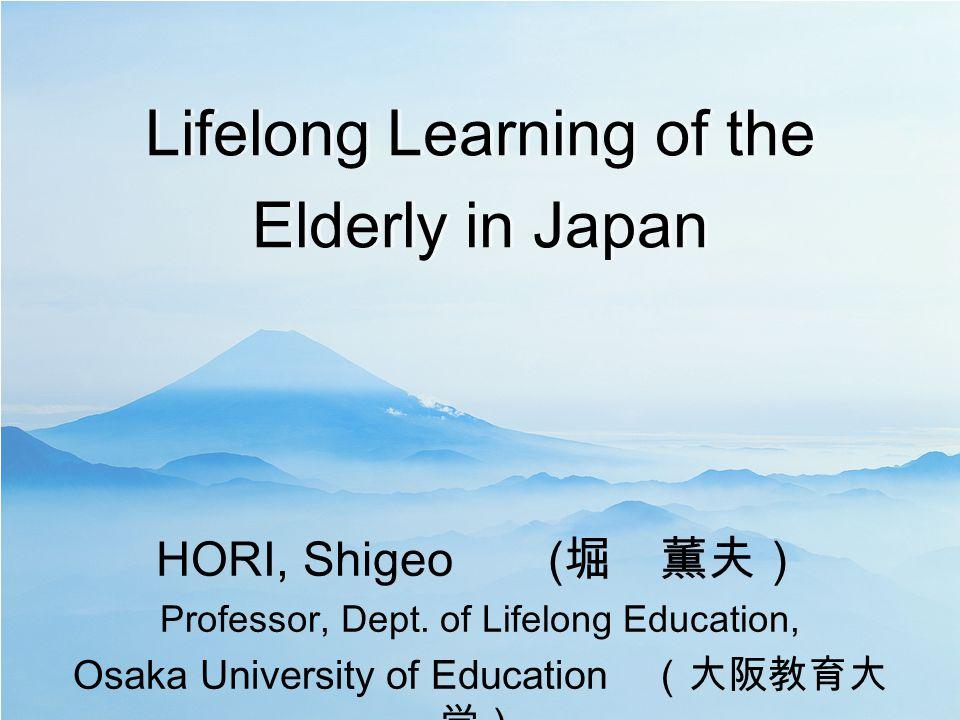 HORI, Shigeo ( 堀 薫夫) Professor, Dept.